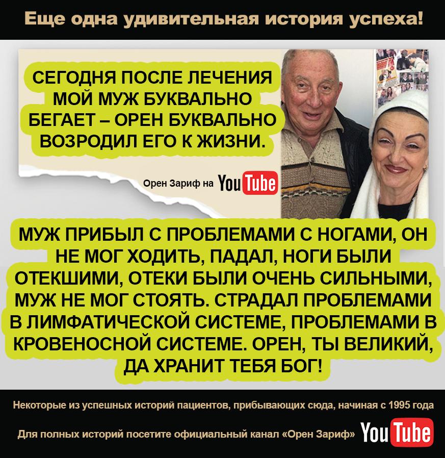 fullone-lahaz-40-rus